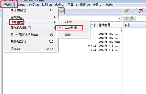 FTP如何二进制上传文件