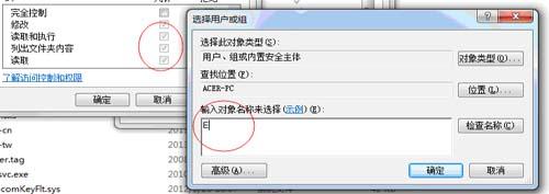 程序文件添加权限解决zblog数据库连接错误